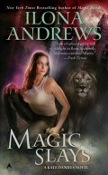 Magic Slays by Ilona Andrews