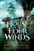 The House of the Four Winds by Mercedes Lackey & James Mallory