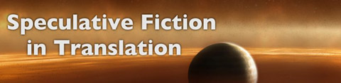 Speculative Fiction in Translation Site Header
