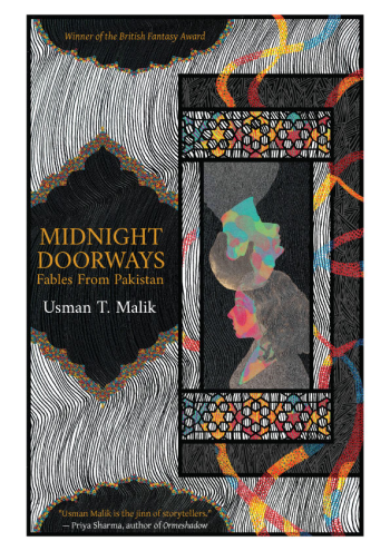 Midnight Doorways by Usman T. Malik - Cover Image